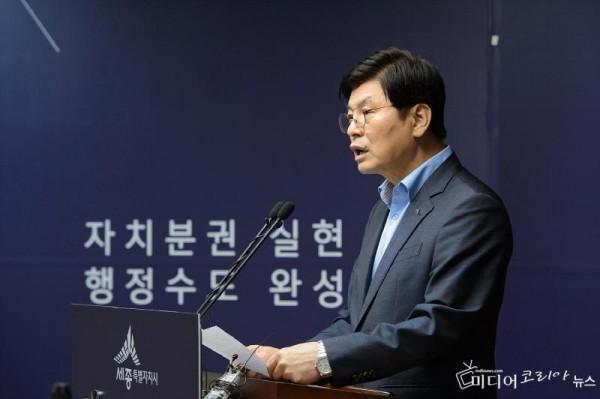 [크기변환]사본 -2019.8.13 이춘희 세종시장 기자회견 (2).jpg