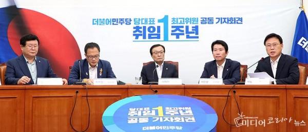 더불어민주당최고위원회의취임1주년공동기자회견2=민주당제공.jpg