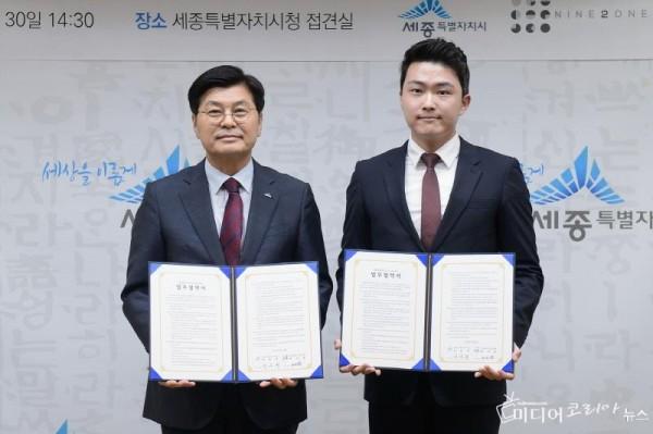 [크기변환]2019_8_30 공유 전기자전거 업무협약식 (3).jpg