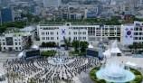 제40주년 5.18민주화운동 기념식 개최