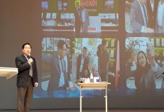 대한민국 나노기술 의 혁명