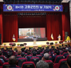 고흥 '마동마을 벅구놀이' 전남민속예술축제에서 '대상'