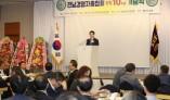 김 지사, 전남경총 창립 10주년 기념식 참석
