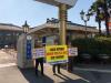 발암물질 안전관리의 근본적 변화를 기대한다! 성명서 발표