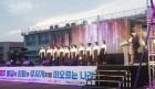 """김 지사, """"김대중, 국민 마음 속 세계적 지도자로"""""""