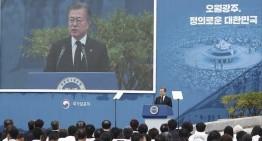 제39주년 5·18 민주화운동 기념식