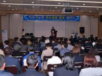 (사)여수시관광협의회, '지속가능한 여수관광 앞장선다'