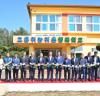 고흥군, 도시민유치 귀농귀촌 행복학교 조성 개교