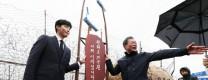 문 대통령, 'DMZ 평화의 길' 방문…평화·번영 기원 '솟대' 설치