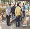 광양읍 원룸 밀집지역 범죄예방 환경개선 추진