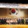 전남지역 학도병 6.25출전 69주년 기념식」자발적 개최