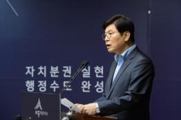 """국회 용역 환영… 신속한 후속 조치를"""""""